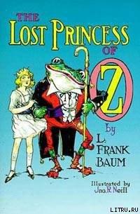 The Lost Princess Of Oz - Baum Lyman Frank