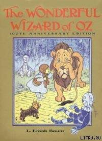 The Wonderful Wizard of Oz - Baum Lyman Frank
