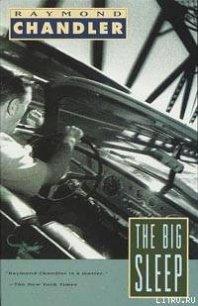 The Big Sleep - Chandler Raymond