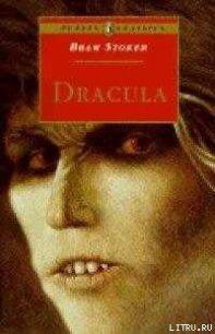 Dracula - Stoker Bram
